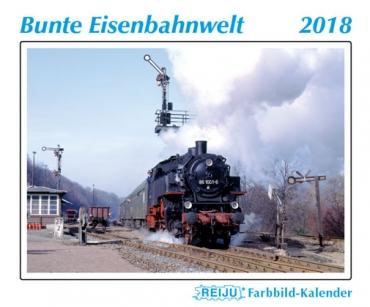 Bunte Eisenbahnwelt · 2018 · (25x21 cm)